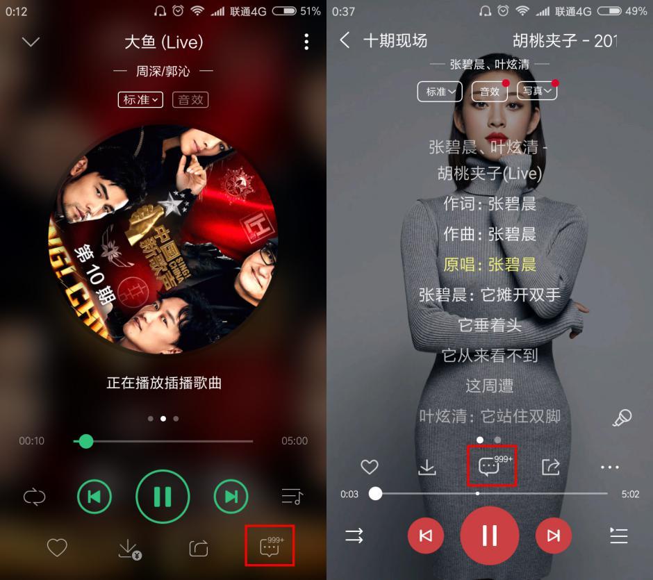 郭沁夺组冠军 腾讯音乐娱乐成《中国新歌声》粉丝讨论大本营